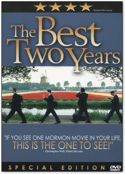 Лучшие два года / The Best Two Years (2003) DVDRip