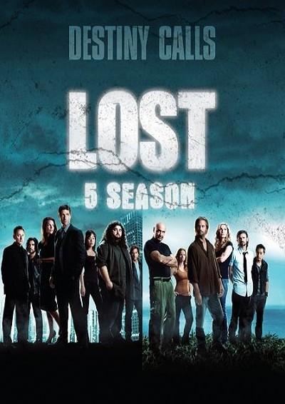 скачать фильм остатка в живых 5 сезон