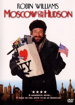 Москва на Гудзоне / Moscow On The Hudson (1984) DVD5