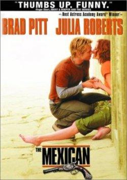 Мексиканец / Mexican, The (2001) DVDRip (Rus+Eng)