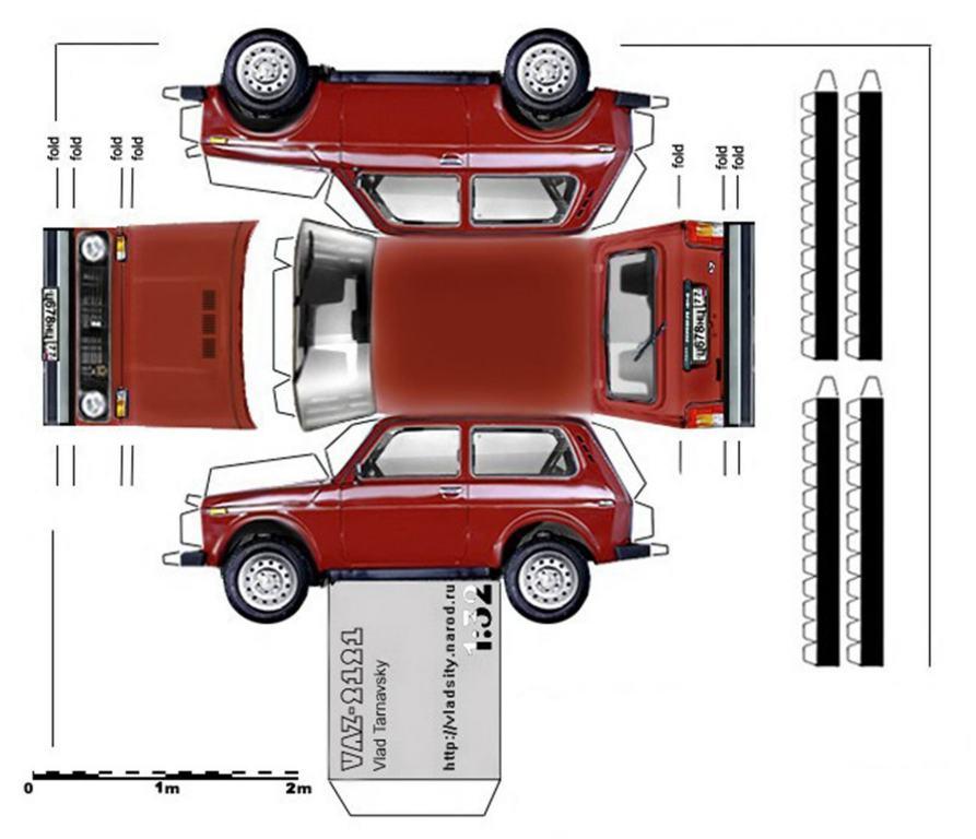 Бумажные модели автомобилей