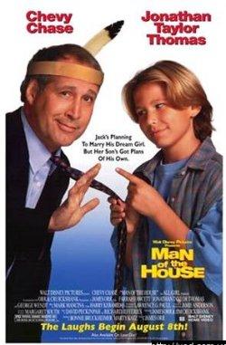 Кто в доме хозяин / Man of the House (1995) DVDRip (RUS + ENG)