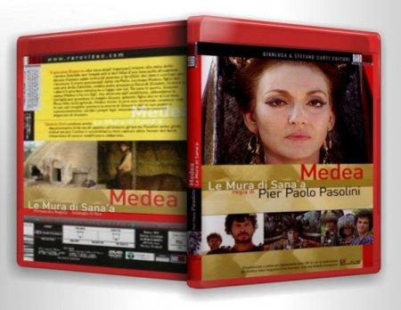 Медея (Колдунья Медея) / Medea  (1969)  DVD9 / DVDRip  R2
