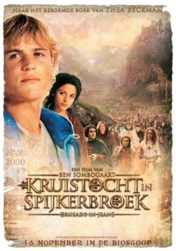 Крестовый поход в джинсах / Kruistocht in spijkerbroek (2006) DVDRip