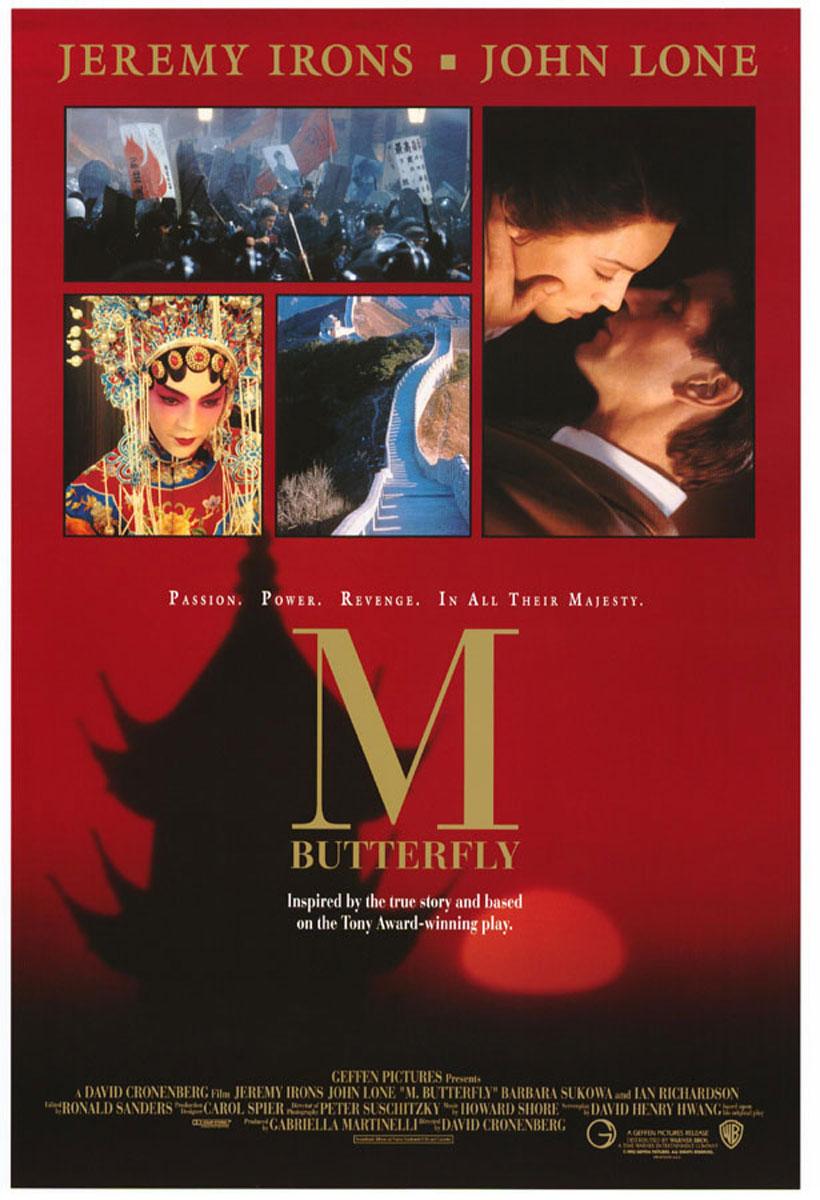 М. Баттерфляй / M. Butterfly (1993) DVDRip