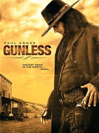 Безоружный / Gunless (2010) HDRip