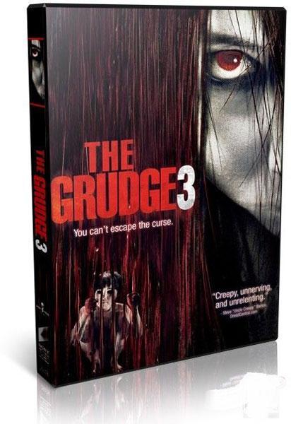Проклятие 3 / The Grudge 3 (2009/HDRip)