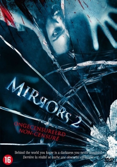 Зеркала 2 / Mirrors 2 (2010) DVDRip