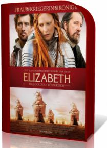 Золотой век / Elizabeth: The Golden Age (2007) DVDRip