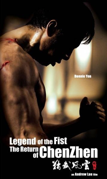 Кулак легенды: Возвращение Чен Жена / Jing mo fung wan: Chen Zhen(2010) DVDScr
