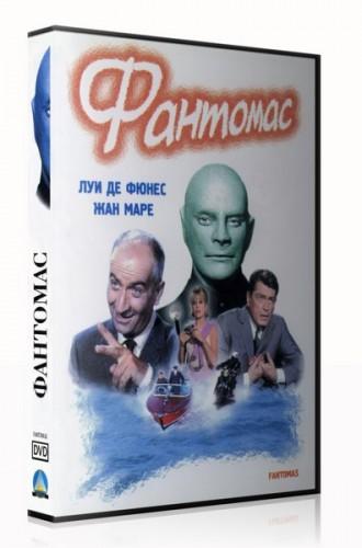 Фантомас  Fantomas 1-3 / 1964-1967 / DVDRip