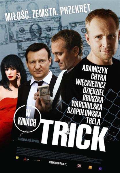Уловка / Trick (2010) HDRip/700
