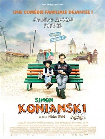 Злоключения Симона Конианского/Simon Konianski (2009/DVDRip/1,37 GB)