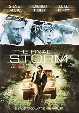 Беспощадный шторм / Final Storm 2010/DVD5