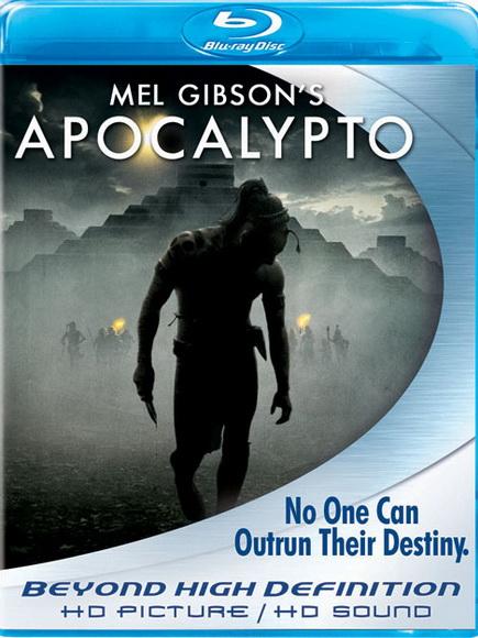 Апокалипсис / Apocalypto (2006) BDRip (AVC)