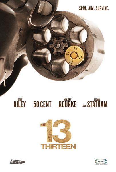 13 (Тринадцать) / 13 (2010) DVDRip (AVC)