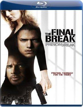 Побег из тюрьмы: Финальный побег / Prison Break: The Final Break (2009/HDRip)