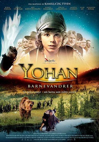 Юхан - скиталец / Yohan - Barnevandrer (2010) DVDRip