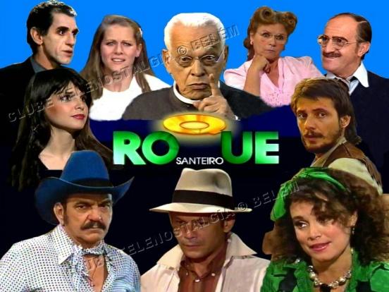 Роки-святоша / Roque Santeiro / 1985 / DVD5