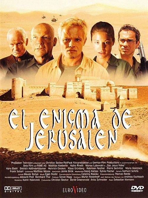 Охотники за реликвией / Das Jesus Video (2002) DVD9 / DVDRip