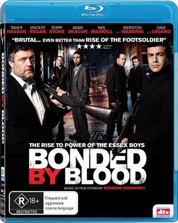 Связанные кровью / Bonded by Blood (2010/HDRip/1.46 GB)
