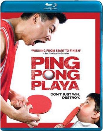 Игрок пинг-понга / Ping Pong Playa (2007/HDRip/1.45 Gb)