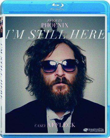Я все еще здесь / I'm Still Here (2010/HDRip/ 1.43 GB)