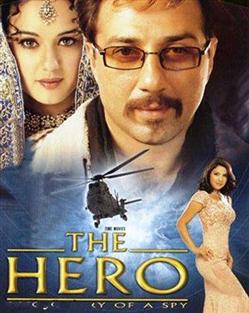 Из воспоминаний / The Hero: Love Story of a Spy (2003) DVDRip