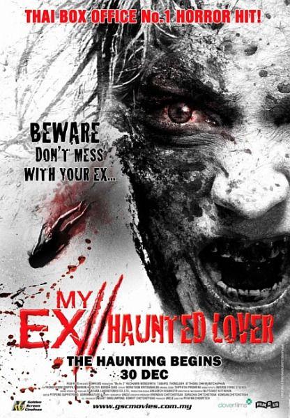 Моя бывшая 2.Призрак / My Ex 2.Haunted Lover (2010) DVDRip