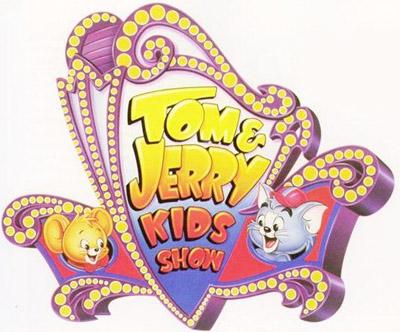 Том и Джерри: В детстве / The Tom and Jerry: Kids (1990) SATRip