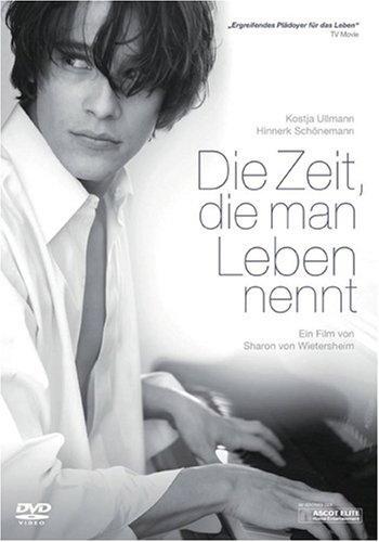 Эта жизнь для тебя / Die Zeit, die man Leben nennt (2008) DVDRip