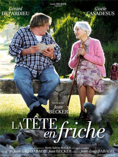 Чистый лист / La tete en friche (2010) DVDRip