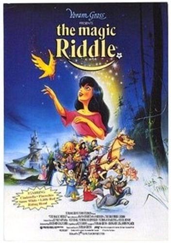 Волшебная сказка / The Magic Riddle (1991 / VHSRip)
