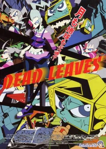 Мёртвые листья: звёздная тюряга / Dead Leaves (2004) DVDRip