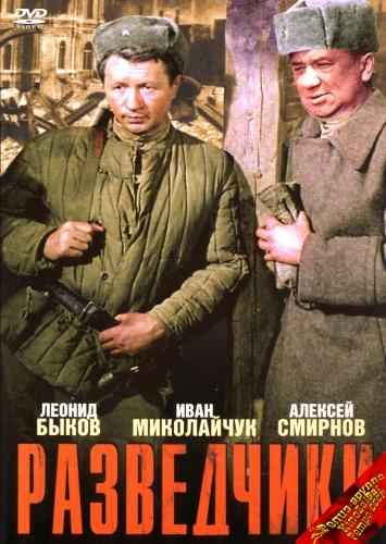 военные фильмы 41-45 годы
