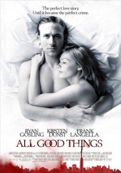 Все самое лучшее / All Good Things (2010) DVDRip