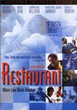 Ресторан / Restaurant (1998) DVDRip