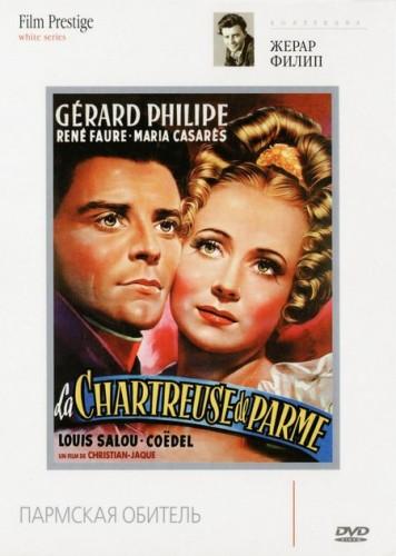 Пармская обитель / La Chartreuse de Parme (1948) DVDRip