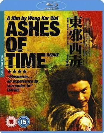 Прах времени / Ashes of Time Redux / Dung che sai duk redux (1994) HDRip