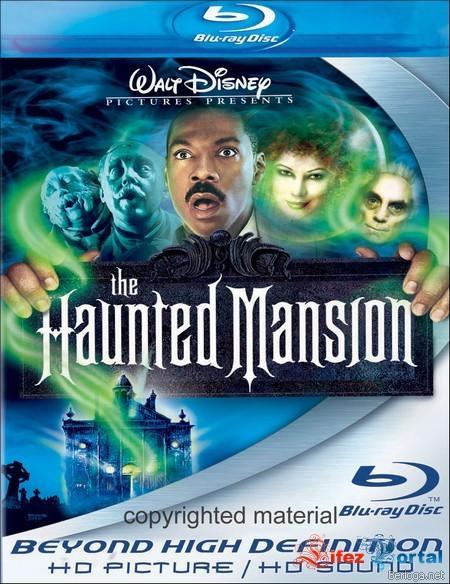 Дом с приколами/The Haunder Mansion (2003) BDRip