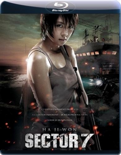 Сектор 7 / Sector 7 (2011) HDRip