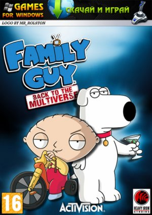 Family Guy: Back to the Multiverse (2012/ENG/RePack от R.G.ReCoding)