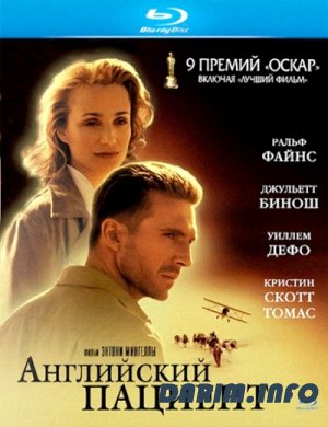Английский пациент / The English Patient (1996) HDRip