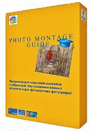 Photo Montage Guide 2.2.6