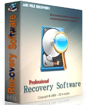 Aidfile Recovery Software Professional 3.6.7.7