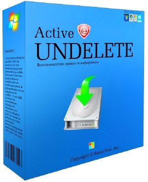 Active Undelete 10.0.43 Corporate