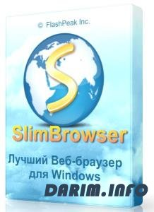 SlimBrowser 7.0.0 Build 116 (2015)