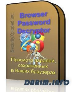 Browser Password Decryptor 7.1 - показывает сохраненные в браузерах пароли