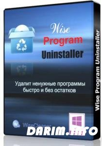 Wise Program Uninstaller 1.68.87 (2015)