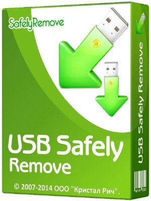 USB Safely Remove 5.3.7.1231 Final